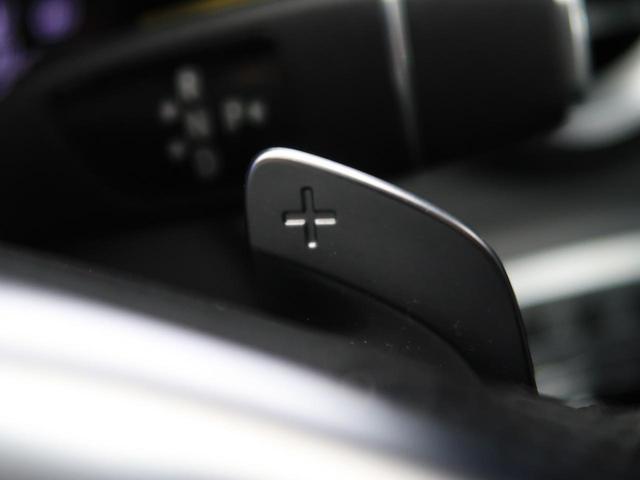 C200 ステーションワゴン スポーツ レーダーセーフティPKG ディストロニックプラス ブレーキアシスト アクティブハイビームアシスト ブラインドスポットアシスト レーンキープアシスト PRE-SAFE 黒革シート シートヒーター 禁煙(25枚目)