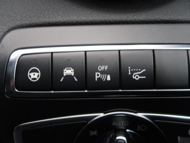 C200 ステーションワゴン スポーツ レーダーセーフティPKG ディストロニックプラス ブレーキアシスト アクティブハイビームアシスト ブラインドスポットアシスト レーンキープアシスト PRE-SAFE 黒革シート シートヒーター 禁煙(26枚目)