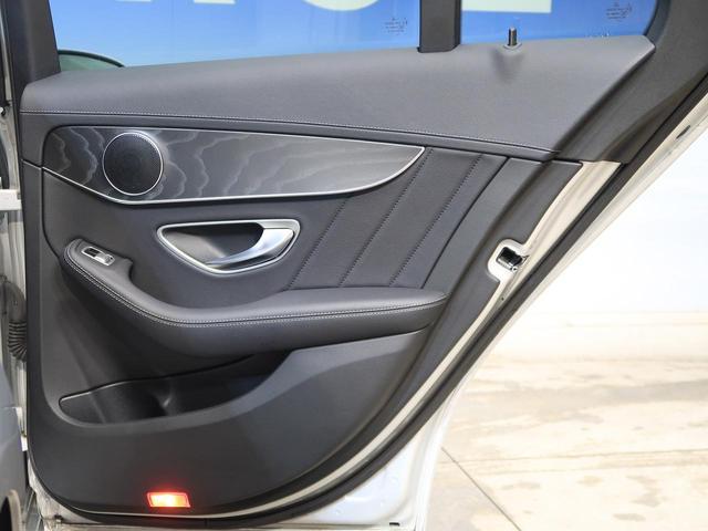 C200 ステーションワゴン スポーツ レーダーセーフティPKG ディストロニックプラス ブレーキアシスト アクティブハイビームアシスト ブラインドスポットアシスト レーンキープアシスト PRE-SAFE 黒革シート シートヒーター 禁煙(33枚目)