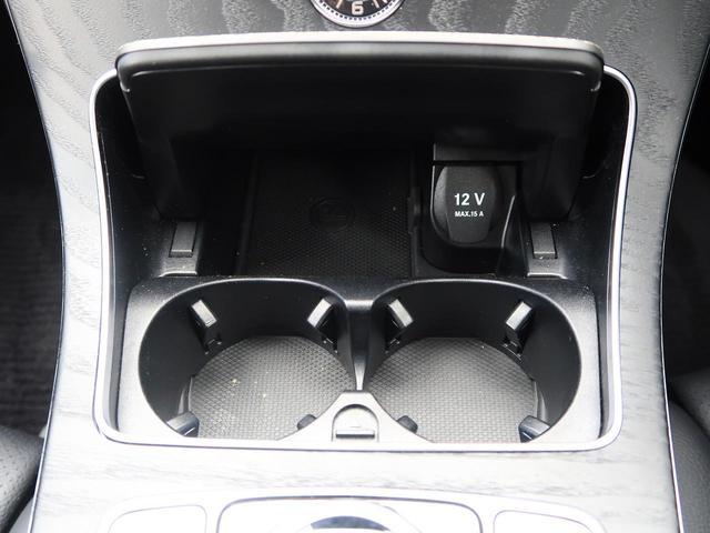 C200 ステーションワゴン スポーツ レーダーセーフティPKG ディストロニックプラス ブレーキアシスト アクティブハイビームアシスト ブラインドスポットアシスト レーンキープアシスト PRE-SAFE 黒革シート シートヒーター 禁煙(44枚目)