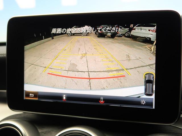 C200 ステーションワゴン スポーツ レーダーセーフティPKG ディストロニックプラス ブレーキアシスト アクティブハイビームアシスト ブラインドスポットアシスト レーンキープアシスト PRE-SAFE 黒革シート シートヒーター 禁煙(5枚目)