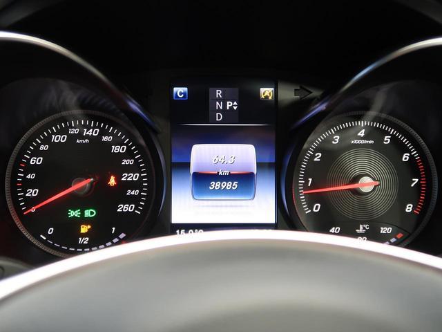 C200 ステーションワゴン スポーツ レーダーセーフティPKG ディストロニックプラス ブレーキアシスト アクティブハイビームアシスト ブラインドスポットアシスト レーンキープアシスト PRE-SAFE 黒革シート シートヒーター 禁煙(13枚目)