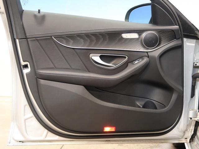 C200 ステーションワゴン スポーツ レーダーセーフティPKG ディストロニックプラス ブレーキアシスト アクティブハイビームアシスト ブラインドスポットアシスト レーンキープアシスト PRE-SAFE 黒革シート シートヒーター 禁煙(32枚目)