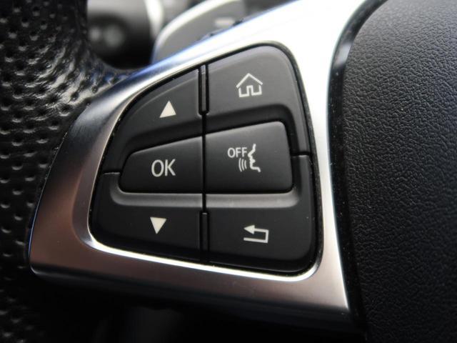 C200 ステーションワゴン スポーツ レーダーセーフティPKG ディストロニックプラス ブレーキアシスト アクティブハイビームアシスト ブラインドスポットアシスト レーンキープアシスト PRE-SAFE 黒革シート シートヒーター 禁煙(39枚目)