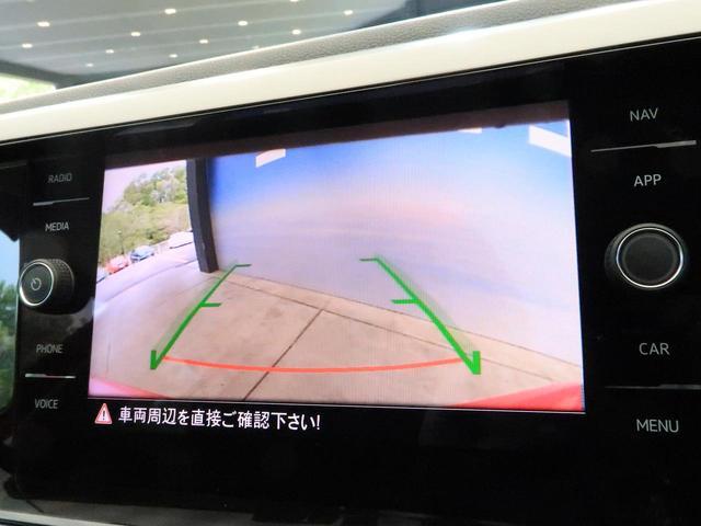 TSIコンフォートライン DiscoverProナビPKG SDナビ 地デジ テクノロジーPKG フルデジタルメーター クルーズコントロール バックカメラ 衝突軽減機能 オートライト 禁煙(7枚目)