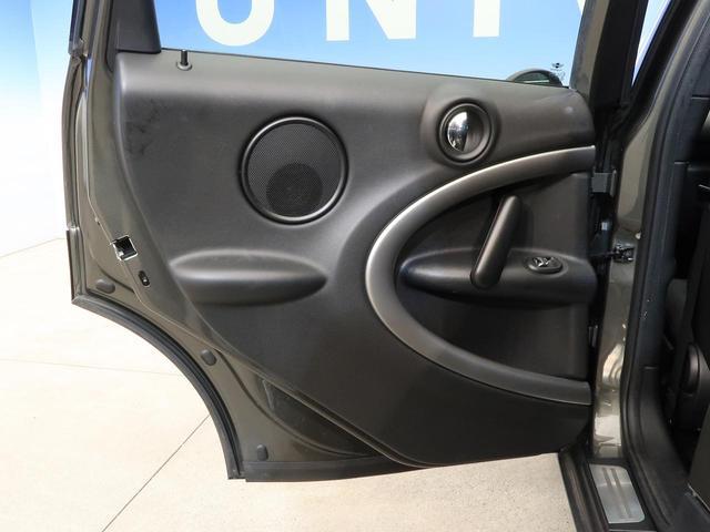 クーパー クロスオーバー 禁煙車 HIDヘッドランプ 純正AV CD再生 スマートキー 電動格納ミラー オートライト 純正16インチAW フロントリアフォグランプ オートエアコン(33枚目)