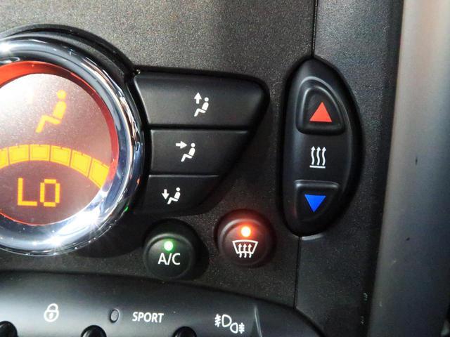 クーパー クロスオーバー 禁煙車 HIDヘッドランプ 純正AV CD再生 スマートキー 電動格納ミラー オートライト 純正16インチAW フロントリアフォグランプ オートエアコン(38枚目)