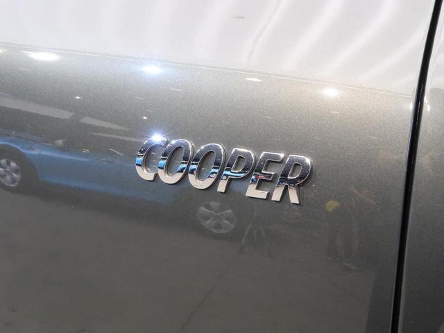 クーパー クロスオーバー 禁煙車 HIDヘッドランプ 純正AV CD再生 スマートキー 電動格納ミラー オートライト 純正16インチAW フロントリアフォグランプ オートエアコン(43枚目)