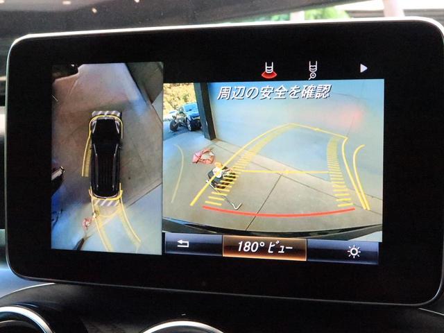 GLC250 4マチックスポーツ(本革仕様) パノラミックスライディングルーフ 全席シートヒーター 純正HDDナビ 360度カメラシステム ブルメスターサウンド 電動リアゲート(7枚目)