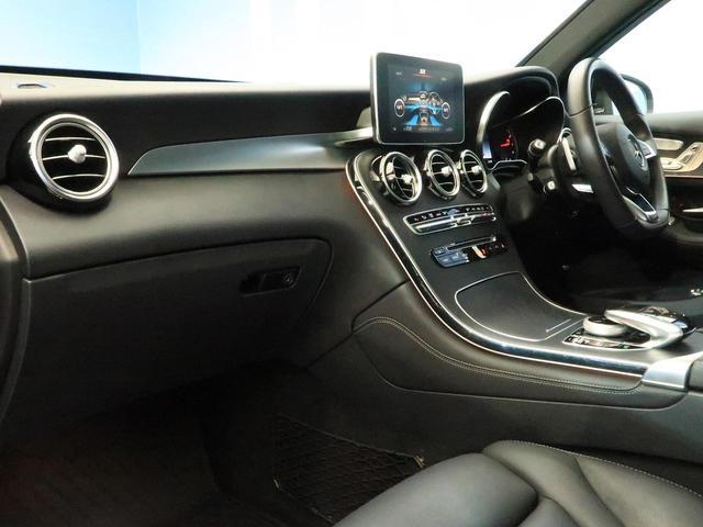GLC250 4マチックスポーツ(本革仕様) パノラミックスライディングルーフ 全席シートヒーター 純正HDDナビ 360度カメラシステム ブルメスターサウンド 電動リアゲート(12枚目)