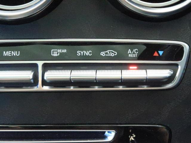 GLC250 4マチックスポーツ(本革仕様) パノラミックスライディングルーフ 全席シートヒーター 純正HDDナビ 360度カメラシステム ブルメスターサウンド 電動リアゲート(45枚目)