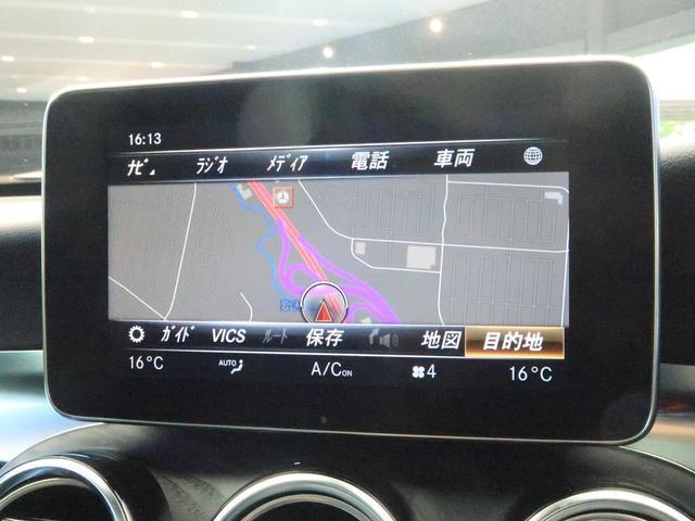GLC250 4マチックスポーツ(本革仕様) パノラミックスライディングルーフ 全席シートヒーター 純正HDDナビ 360度カメラシステム ブルメスターサウンド 電動リアゲート(48枚目)