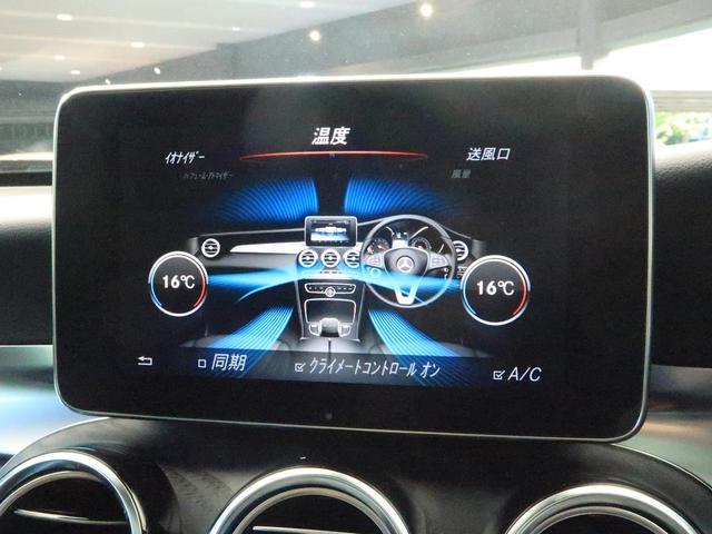 GLC250 4マチックスポーツ(本革仕様) パノラミックスライディングルーフ 全席シートヒーター 純正HDDナビ 360度カメラシステム ブルメスターサウンド 電動リアゲート(49枚目)