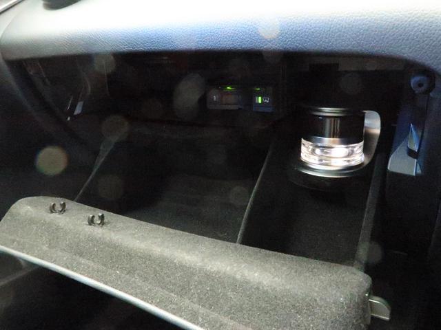 GLC250 4マチックスポーツ(本革仕様) パノラミックスライディングルーフ 全席シートヒーター 純正HDDナビ 360度カメラシステム ブルメスターサウンド 電動リアゲート(50枚目)