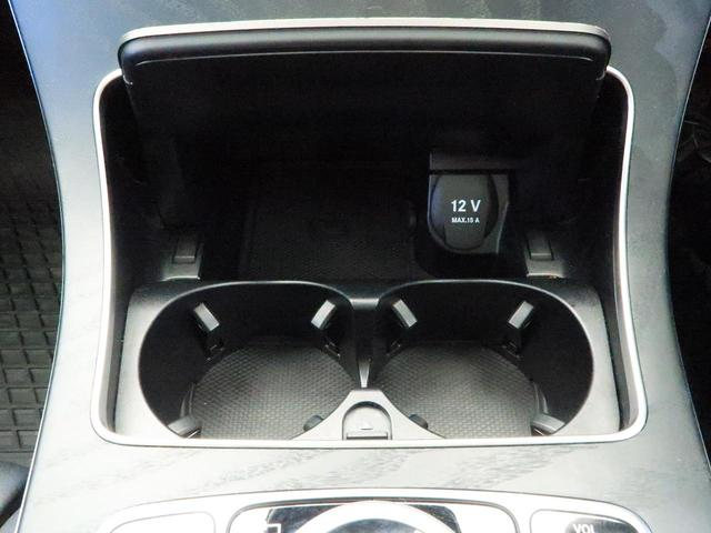GLC250 4マチックスポーツ(本革仕様) パノラミックスライディングルーフ 全席シートヒーター 純正HDDナビ 360度カメラシステム ブルメスターサウンド 電動リアゲート(52枚目)