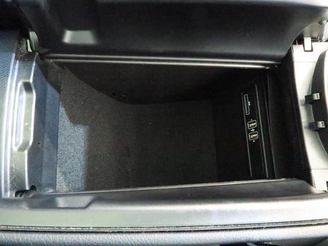 GLC250 4マチックスポーツ(本革仕様) パノラミックスライディングルーフ 全席シートヒーター 純正HDDナビ 360度カメラシステム ブルメスターサウンド 電動リアゲート(53枚目)