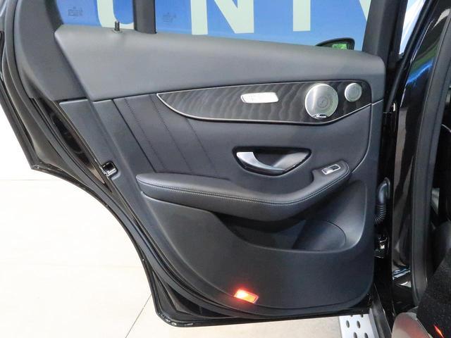 GLC250 4マチックスポーツ(本革仕様) パノラミックスライディングルーフ 全席シートヒーター 純正HDDナビ 360度カメラシステム ブルメスターサウンド 電動リアゲート(77枚目)