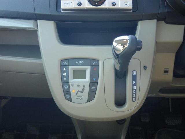 Lリミテッド 4WD スマートアシストα 関東仕入(7枚目)