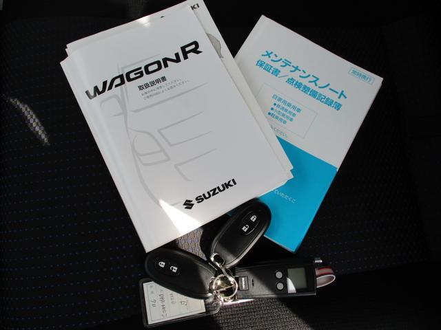 「スズキ」「ワゴンRスティングレー」「コンパクトカー」「岩手県」の中古車14