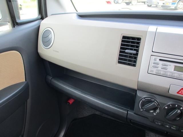 FX 4WD/オートマ/内外装クリーニング済み/アルミホイール(8枚目)