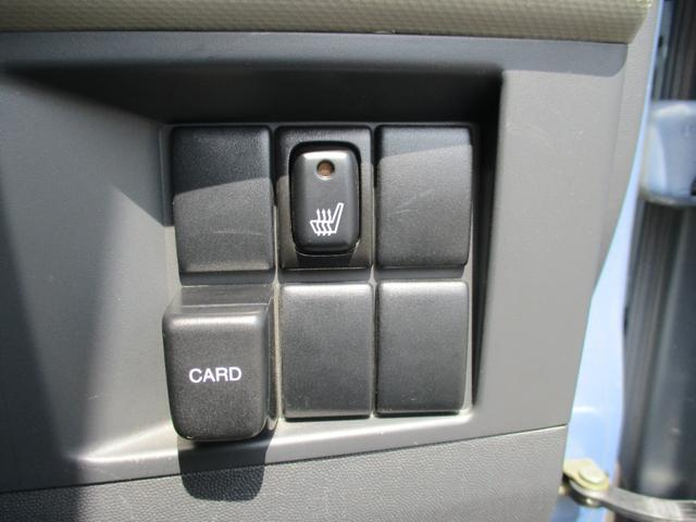 FX 4WD/オートマ/内外装クリーニング済み/アルミホイール(9枚目)