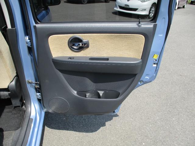 FX 4WD/オートマ/内外装クリーニング済み/アルミホイール(21枚目)
