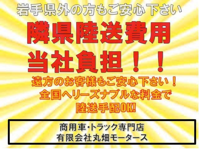1.5t/平ボディ/5速マニュアル/エアコン/パワステ/ディーゼル(2枚目)