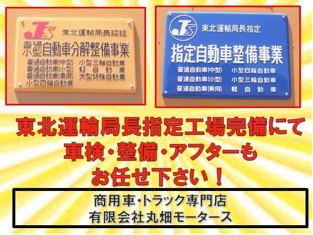 1.5t/平ボディ/5速マニュアル/エアコン/パワステ/ディーゼル(4枚目)
