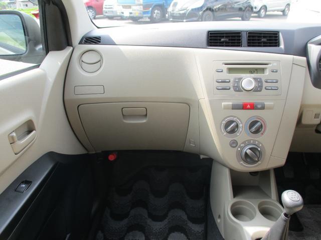 F 4WD/5速マニュアル/ABS/エアバック/保証付き販売車両/内外装クリーニング済み/MT(10枚目)