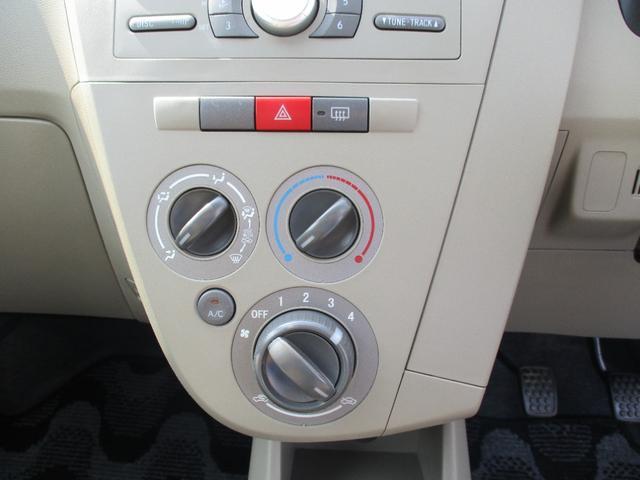 F 4WD/5速マニュアル/ABS/エアバック/保証付き販売車両/内外装クリーニング済み/MT(14枚目)