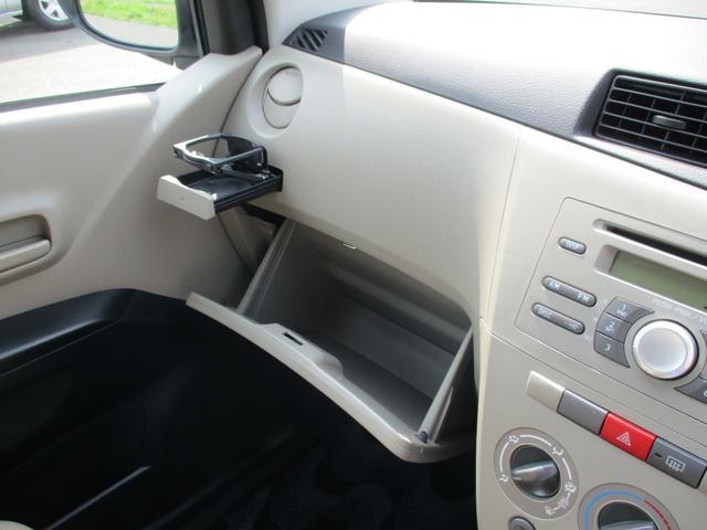 F 4WD/5速マニュアル/ABS/エアバック/保証付き販売車両/内外装クリーニング済み/MT(15枚目)