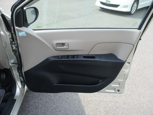 F 4WD/5速マニュアル/ABS/エアバック/保証付き販売車両/内外装クリーニング済み/MT(35枚目)