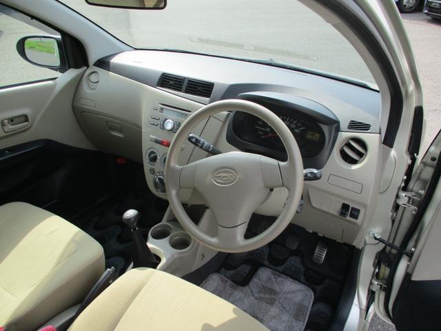 F 4WD/5速マニュアル/ABS/エアバック/保証付き販売車両/内外装クリーニング済み/MT(37枚目)