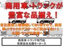 F 4WD/5速マニュアル/ABS/エアバック/保証付き販売車両/内外装クリーニング済み/MT(62枚目)