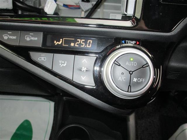 トヨタ アクア S 寒冷地仕様 プッシュスタート