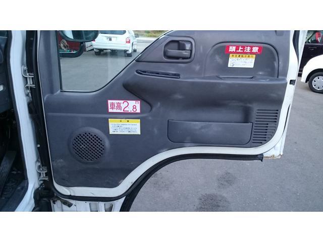 「その他」「エルフトラック」「トラック」「宮城県」の中古車45