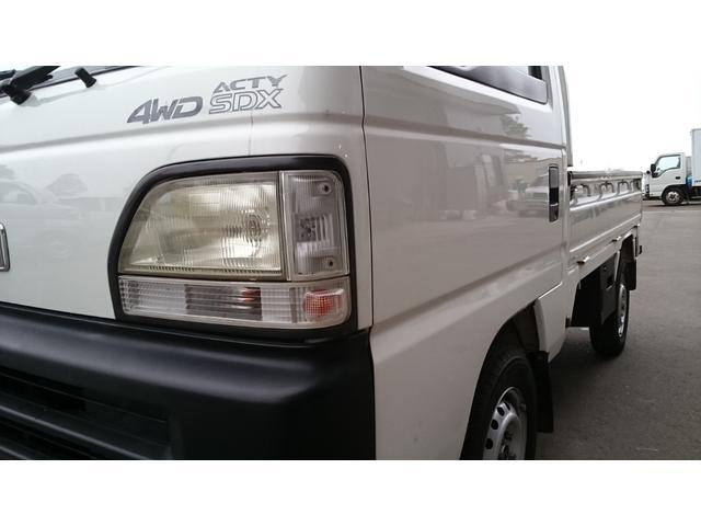 「ホンダ」「アクティトラック」「トラック」「宮城県」の中古車21