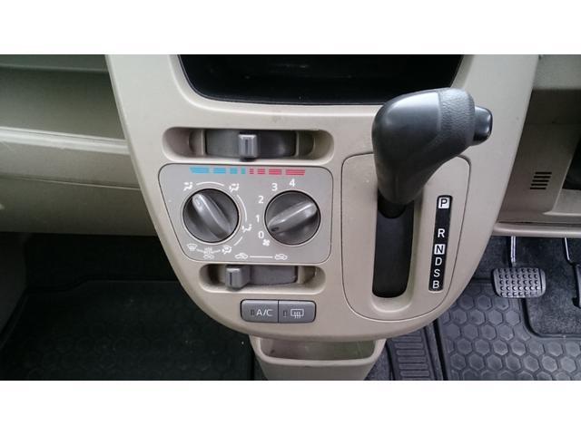「ダイハツ」「ムーヴ」「コンパクトカー」「宮城県」の中古車29