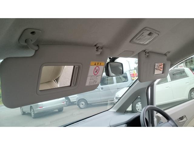 「ダイハツ」「ムーヴ」「コンパクトカー」「宮城県」の中古車36
