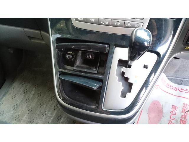 「トヨタ」「アルファード」「ミニバン・ワンボックス」「宮城県」の中古車34