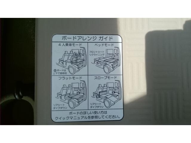 G 車いす仕様車 4WD(11枚目)