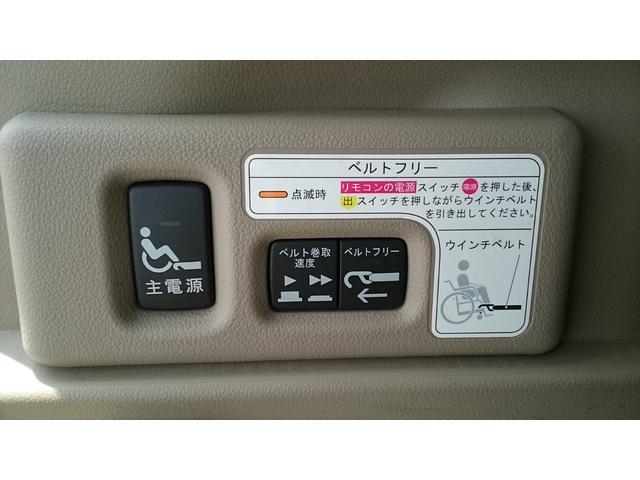 G 車いす仕様車 4WD(34枚目)