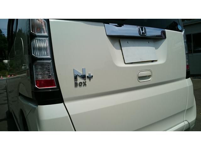 G 車いす仕様車 4WD(37枚目)