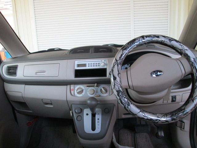 L CVT 4WD キーレスエントリー CD Wエアバック(14枚目)