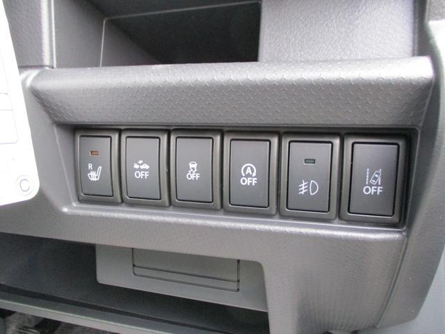 スズキ ハスラー X 届出済未使用車 アイドリングS HID シートヒーター