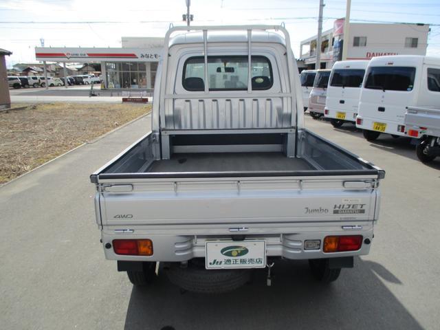 ジャンボ 4WD オートマ エアコン パワステ 保証付(6枚目)