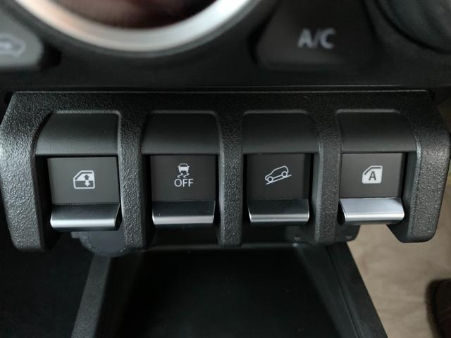 XC パートタイム4WD ターボ ステアリングスイッチ 届出済未使用車(16枚目)
