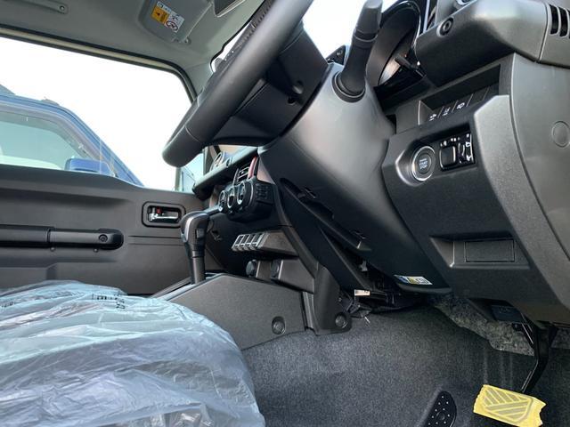 XC パートタイム4WD ターボ ステアリングスイッチ 届出済未使用車(21枚目)