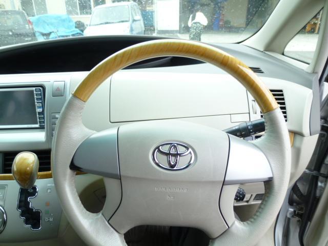 「トヨタ」「エスティマ」「ミニバン・ワンボックス」「宮城県」の中古車11