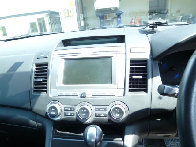 「マツダ」「MPV」「ミニバン・ワンボックス」「宮城県」の中古車10